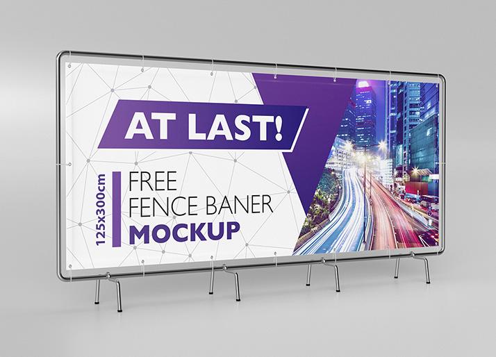 Free fence banner mockup