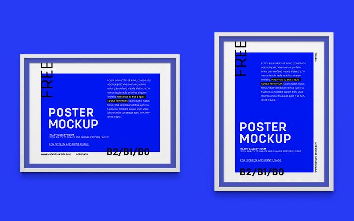Posters frame mockup