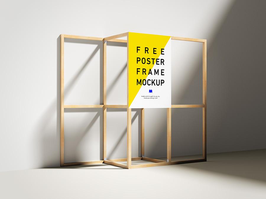 Free wooden poster frame mockup