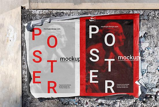 Free street poster mockup